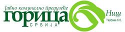 ЈКП Горица лого