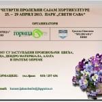 IV Prolećni sajam hortikulture