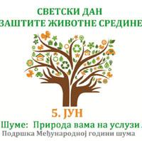 1450848_logo_zivotna_sredina_s